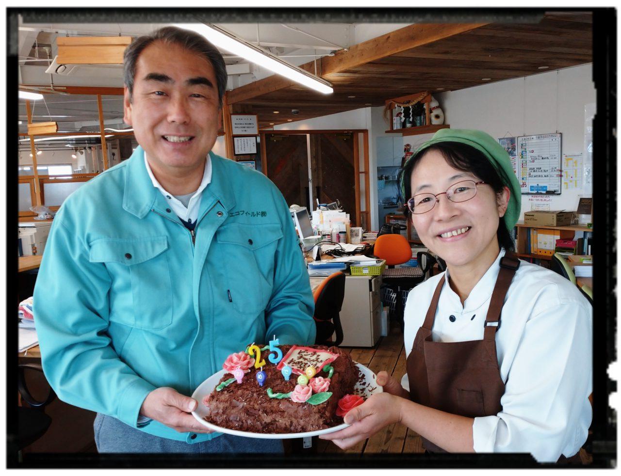 「至福のフルーツパフェ物語」田嶋みゆりさん