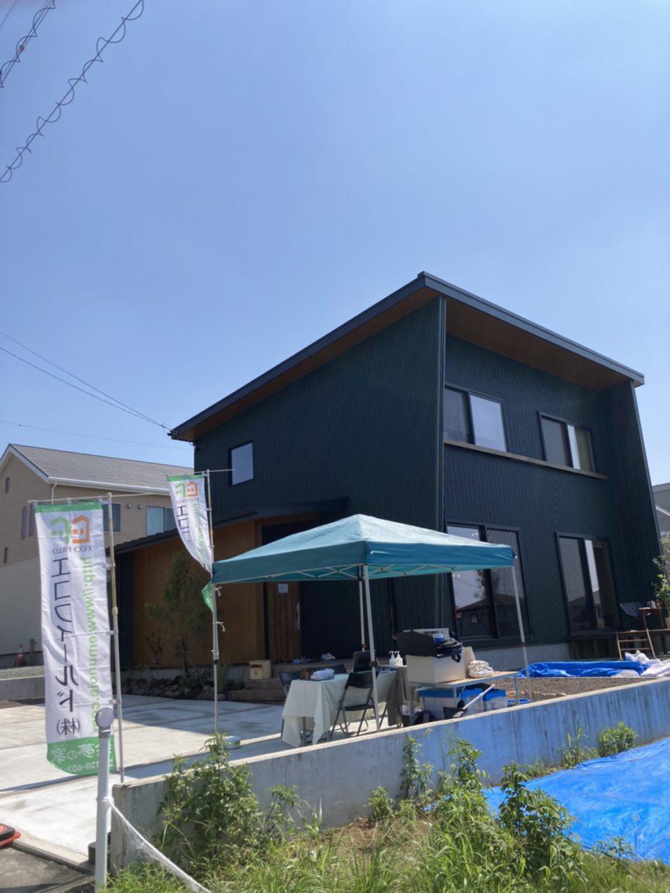 緑のガルバと板張りのお家~完成見学会~